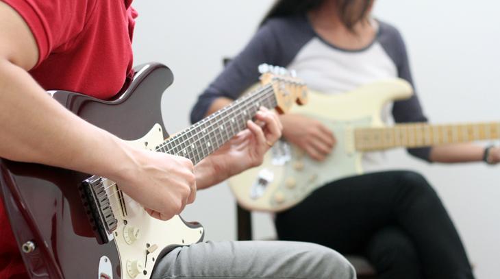 aulas de guitarra sao jose dos campos